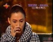 Cecilia Cheung nude 4583_cecilia0902282