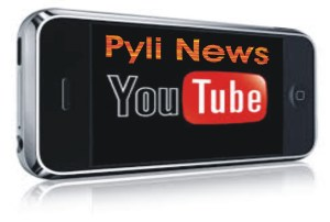 pyli news Youtube