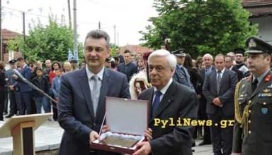 Arxiki Pavlopoulos