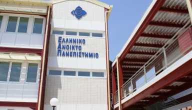 anoixto-panepistimio