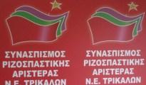SYRIZA Trikalwn