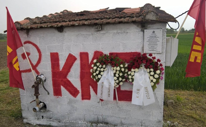 KKE TRik (4)