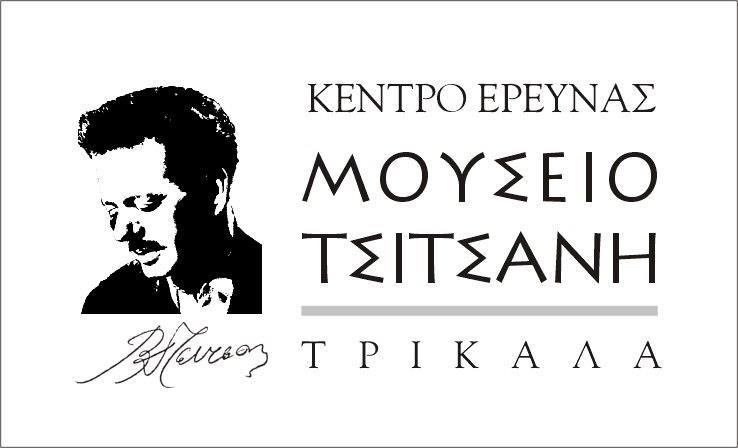 Mouseio Tsitsani
