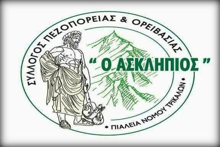 Oreivatikos Pialeias