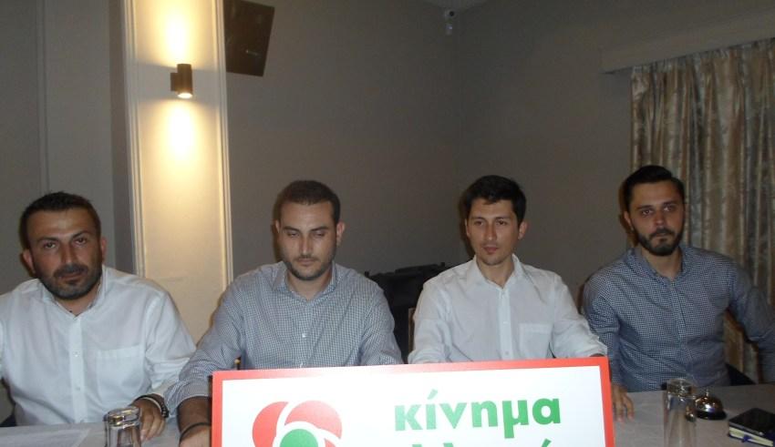 KinAl (1)