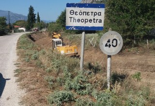 Theopetra (1)