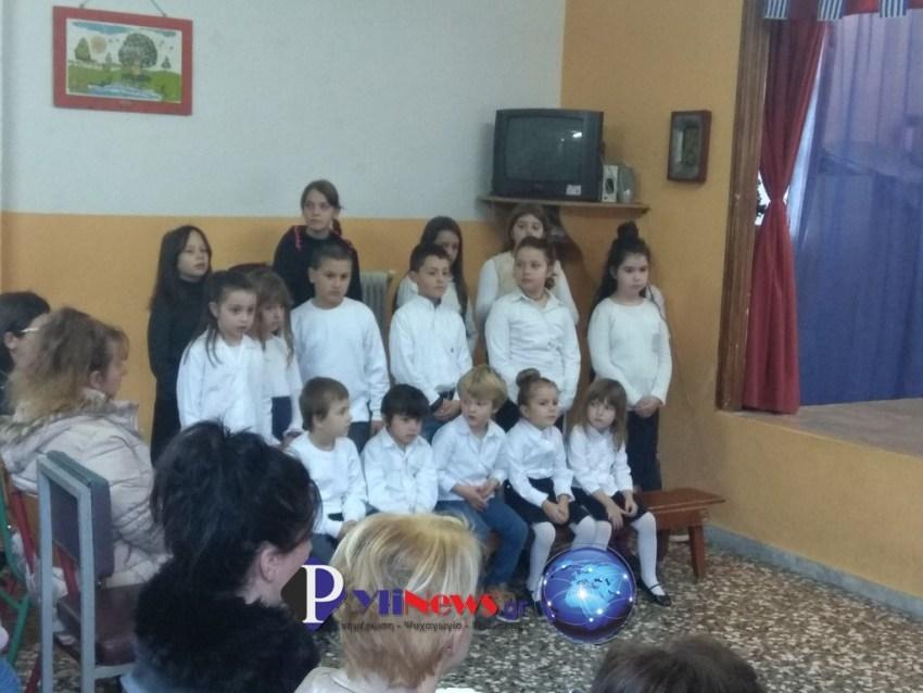Elati (2)