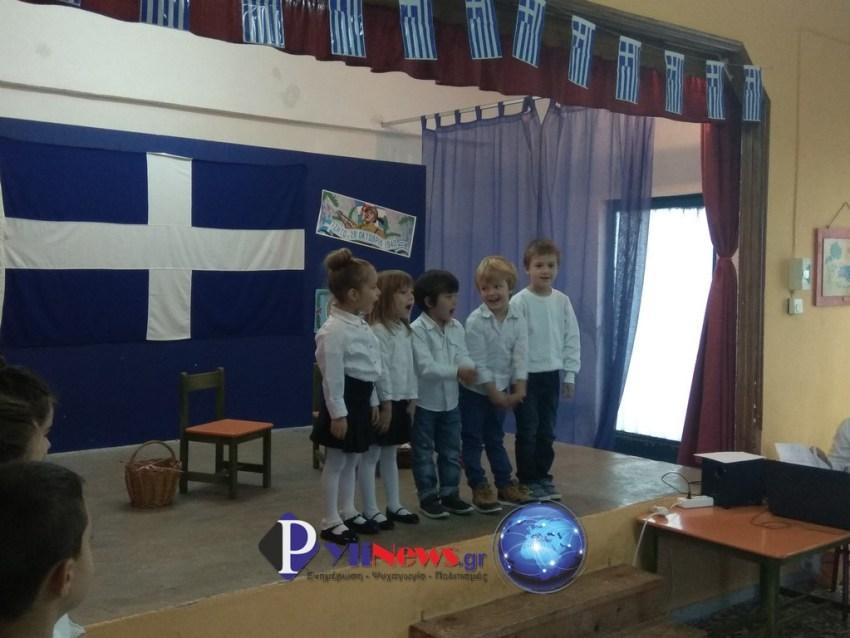 Elati (4)