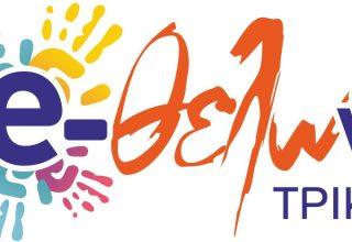logo-ethelontes_1-979x495