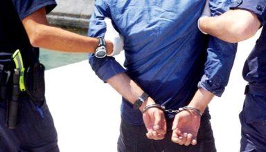 Σύλληψη-1021x550-1021x550-1021x550