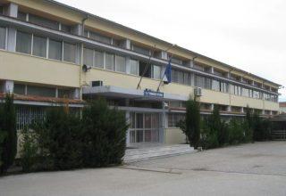 Gymnasio-Pylis