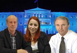 vouleytes SYRIZA
