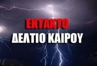 685ae1_kakokairia11