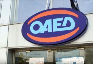 οαεδ-oaed