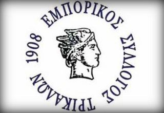 Emporikos Triaklwn