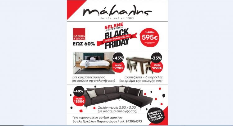 Mamalis Black Friday