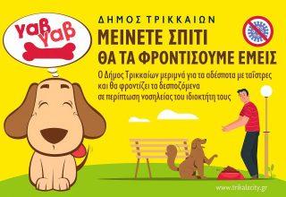 call_ios.cdr