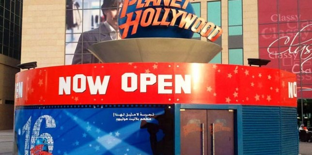 Planet Hollywood Kuwait Review