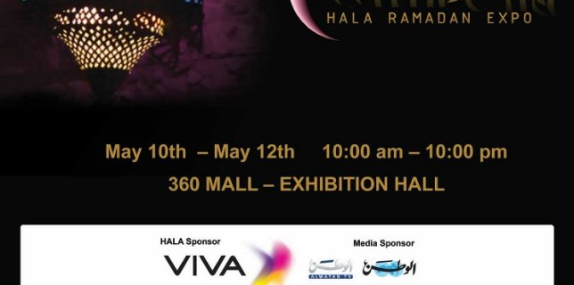 Hala Ramadan Expo in 360 Mall