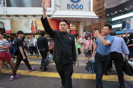 North Korean Leader Look-Alike 2