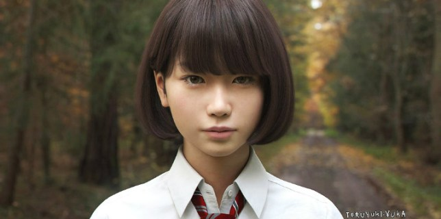 Realistic Computer-Generated Japanese Girl