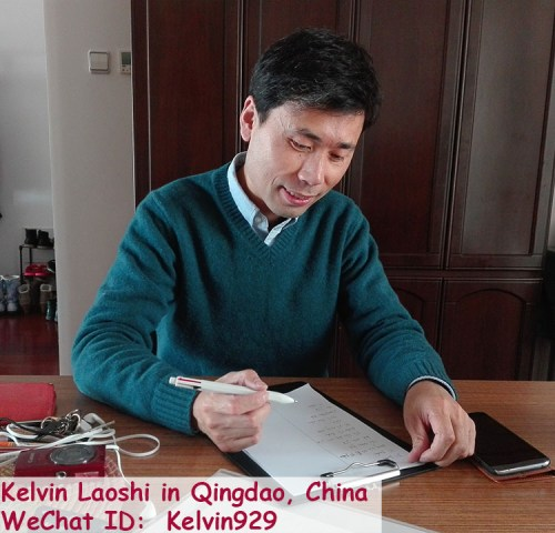 Learning Chinese in Qingdao China Kelvin Laoshi