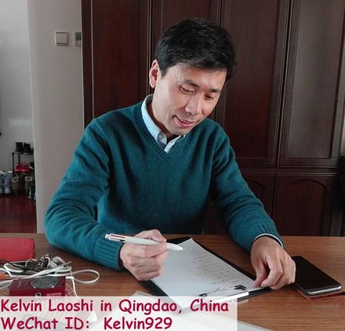 Learning Chinese in Qingdao China Kelvin Laoshi
