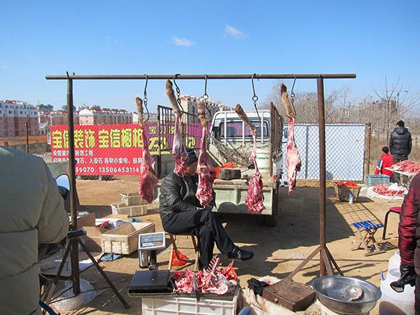 Chinese farmers market Qingdao road trip