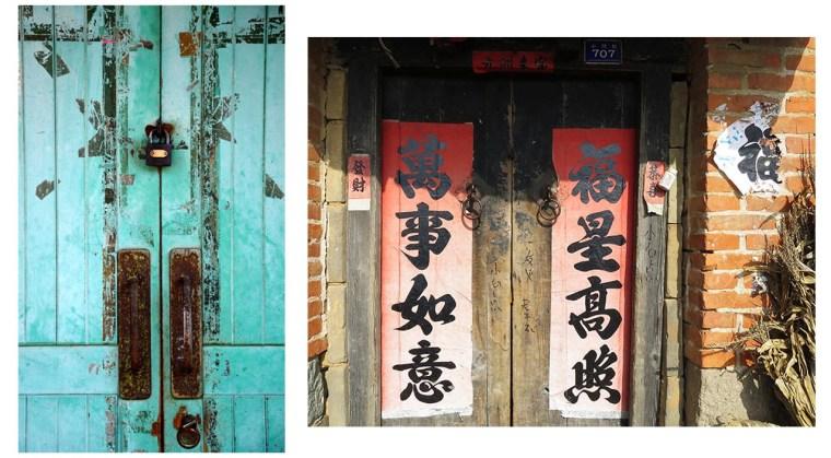 qingdao china farm village things to do