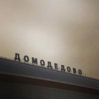 Demodedovo, um dos aeroportos de Moscou