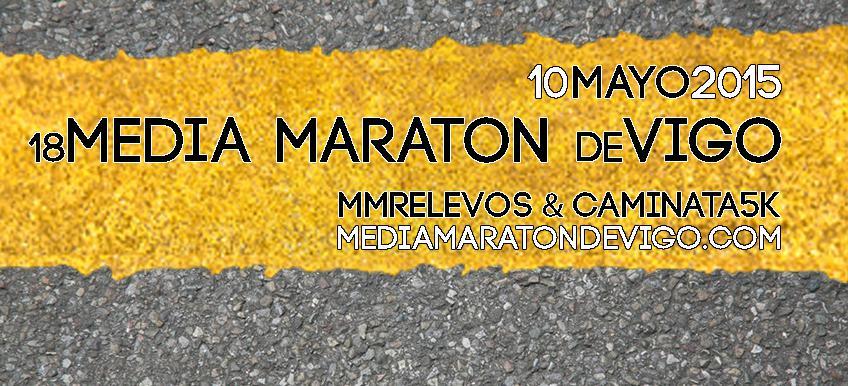 media maraton de vigo 2015