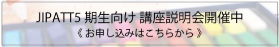 説明会アイコン3