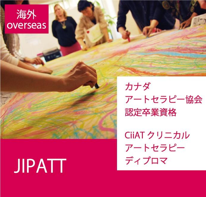 JIPATT