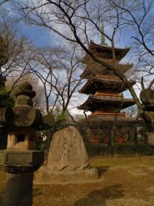 Pagoda del Templo Kaneiji
