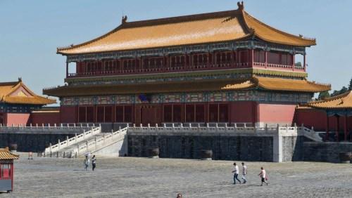 Salón de la Ciudad Prohibida de Pekín