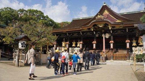 Templo Kitano Tenmangu en honor a Sugawara no Michizane
