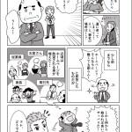 img-comic-01