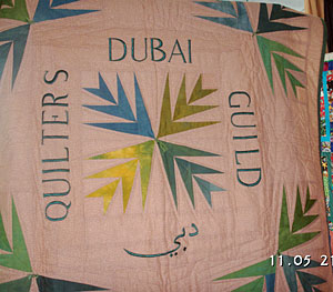 Dubai Quilters Guild