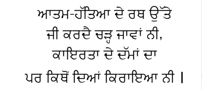 24 Friendship Quotes In Hindi
