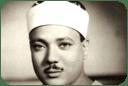 تلاوة للقارئ عبد الباسط عبد الصمد برواية ورش عن نافع