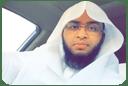 تلاوة للقارئ إبراهيم الدوسري برواية ورش عن نافع