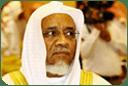 إذاعة الشيخ إبراهيم الأخضر