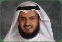 الرقية الشرعية من القرآن الكريم