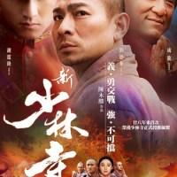 Xin shao lin si / Shaolin