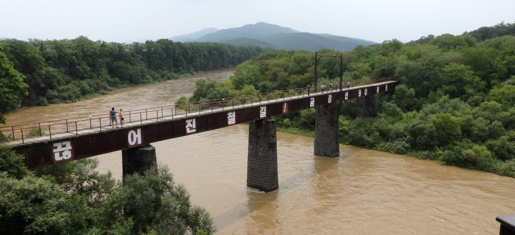 the Railway bridge, seen in the direction we were allowed to photograph, near the DMZ