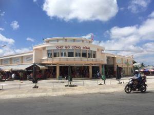 Stadtzentrum Co Gong
