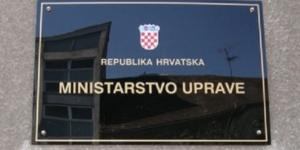 Upozorenje iz Ministarstva uprave