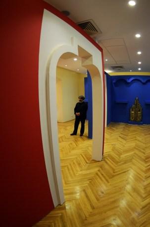 interior Museikon