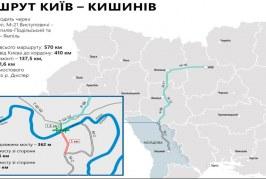 Automagistrala Kiev–Chișinău va include un drum deja existent în  R.Moldova, intersectând mai multe localități din raionul Orhei