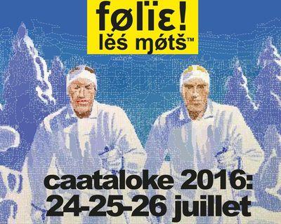 FOLIE-LES-MOTS-2016